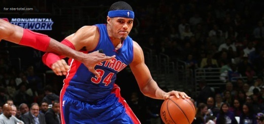 Ставки на матч Чикаго – Нью-Йорк, прогноз на НБА 18.12