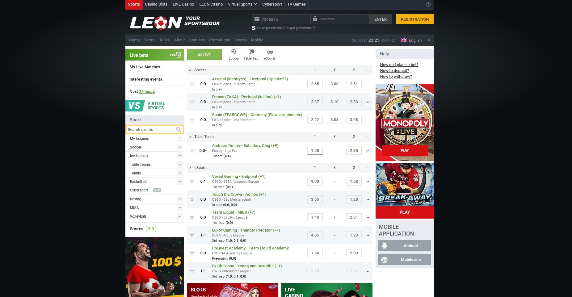 букмекерская контора Леон обзор сайта